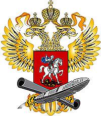 МИНИСТЕРСТВО ОБРАЗОВАНИЯ И НАУК РОССИЙСКОЙ ФЕДЕРАЦИИ