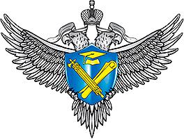 Рособрнадзор России