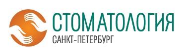 Стоматология Санкт-Петербург