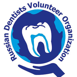 Russian Dental Volunteer Organization