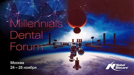 Millennials Dental Forum