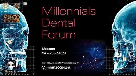 Millennials Dental Forum 2018