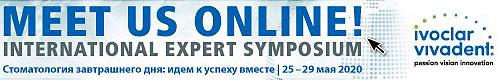 Международный экспертный симпозиум Ivoclar 2020